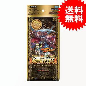 デュエル・マスターズ TCG DMSP-02 超獣王来烈伝 【送料無料】