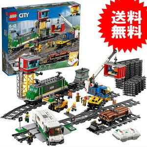シティ 60198 貨物列車