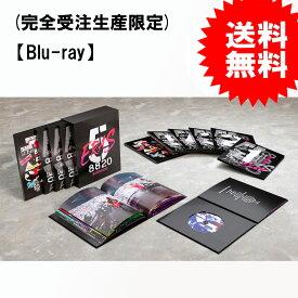【予約商品】B'z SHOWCASE 2020 -5 ERAS 8820- Day1〜5 COMPLETE BOX(完全受注生産限定)【Blu-ray】【送料無料】