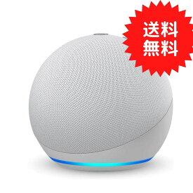 Echo (エコー) 第4世代 - スマートスピーカーwith Alexa - プレミアムサウンド&スマートホームハブ、グレーシャーホワイト 【送料無料】