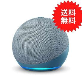 Echo (エコー) 第4世代 - スマートスピーカーwith Alexa - プレミアムサウンド&スマートホームハブトワイライトブルー 【送料無料】