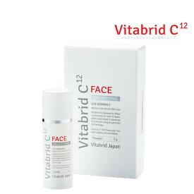 [公式] ビタブリッドC フェイスブライトニング 新パッケージver 1本(日本語)ビタミンc 美容パウダー 美容液