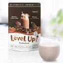 [公式] レベルアップ ココアミルク風味 成長期サポート飲料 [ 子供 栄養 カルシウム 鉄分 ビタミン ] ビタブリッド 30…