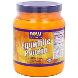 エッグホワイト プロテイン 544g(1.2パウンド)卵白由来プロテイン低脂肪、低炭水化物、高タンパクでカロリー計算がしやすいプロテインnow foods(ナウフーズ社)