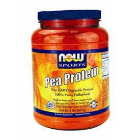 ピープロテイン 907g(2パウンド)アレルゲンフリーのエンドウ豆由来プロテインnow foods(ナウフーズ社)