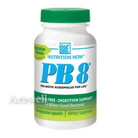 ★8種類の善玉菌を140億個ギュッ!アシドフィルス・ビフィズス菌など特別ブレンド腸内サプリ牛乳・ナッツ類不使用&植物性なのでアレルギーにも安心♪PB8(プロバイオティクス)アシドフィルス菌 60ベジタリアンカプセル