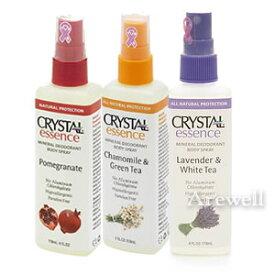 クリスタルエッセンス 制汗スプレー 選べる3種のアロマの香り 各118mlアルミニウムフリーの安心デオドラントスプレー。1日1回でさらさらワキ(脇)をキープ。パラベンフリー、天然素材(ミョウバン)。男女兼用(男性用、女性用、メンズ、レディース)制汗剤