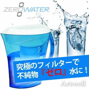 ZeroWater(ゼロウォーター) ピッチャーセット 3L(3リットル、約コップ10杯分)ピッチャー本体&交換用フィルタカートリッジ&簡易水質計測器究極の5層ろ過式フィルターで水道水が不純物ゼロに。浄水ポット 浄水器 卓上ポット型浄水器 水差し