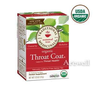オーガニック スロートコート(喉用ハーブティー) 16ティーバッグ×3箱ゼロカフェイン&カロリー♪季節の変わり目のイガイガ・ゴッホンに Traditional Medicinals社 Throat Coat 16tea bags