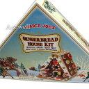 11月15日より順次出荷 手作りお菓子の家 ジンジャーブレッドハウスキット 750gおうちで手作りクリスマスお菓子の家♪…