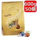リンツ リンドール600g 特大トリュフチョコレート贅沢5種類アソート50個ボリュームパッケージミルク・ダーク・ホワイ…