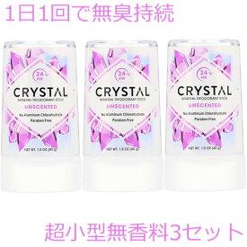 クリスタルデオドラント 直塗りタイプ 40g×3個乳がんの原因と考えられているアルミニウムフリーの安心デオドラント。1日1回でさらさらワキをキープ。無香料、パラベンフリー、天然素材(ミョウバン)。男女兼用(男性用、女性用、メンズ、レディース)制汗剤