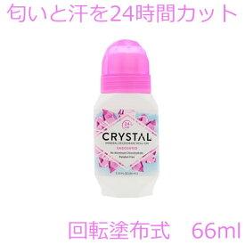 クリスタルデオドラント 直塗りタイプ(ロールオン) 66ml乳がんの原因と考えられているアルミニウムフリーの安心デオドラント。1日1回でさらさらワキをキープ。無香料、パラベンフリー、天然素材(ミョウバン)。男女兼用(男性用、女性用、メンズ、レディース)制汗剤