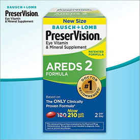 オキュバイト プリザービジョン2 90日分 大容量 180ソフトジェルAREDS2という臨床実験を元に生まれた加齢黄斑変性対策サプリ BAUSCH+LOMB ベータカロテンの代わりにルテインとゼアキサンチンを配合加齢黄変や網膜色素変性、白内障や目の疲れが気になる方に