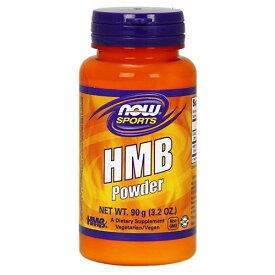 HMBパウダー 90g ノンフレーバー NOW社製筋トレ後のリカバリーに注目成分ベータヒドロキシ ベータ酪酸メチル!体を絞りたい方、サイズアップを目指したい方、筋肉がつかずお悩みの男性、女性に 溶けやすいパウダータイプ グルテンフリーnow foods(ナウフーズ社)
