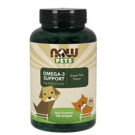 ペット用(犬用、猫用) オメガ3脂肪酸1000mg(DHA、EPA配合)サプリ 180粒(ソフトジェル)グルテンフリーでアレルギーに敏感なペット(犬、猫)でも安心。正常な免疫機能、脳機能、関節の健康をサポートする天然の魚由来のオメガ3。now foods(ナウフーズ社)