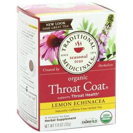 オーガニックレモンエキナセア スロートコート(喉用ハーブティー) 16ティーバッグ×6箱ゼロカフェイン&カロリー♪季節の変わり目のイガイガ・ゴッホンに Traditional Medicinals社 Throat Coat 16tea bags