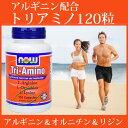 トリアミノ 120粒 (アルギニン/オルニチン/リジン)アミノ酸ダイエットにフリーフォームのTri-Amino 120粒Arginine/Ornithine/L...