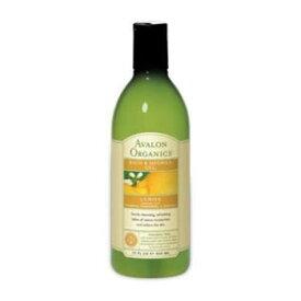 アバロンオーガニクス(Avalon Organics) バス&シャワージェル レモン 350mlフレッシュ&ジューシーなレモンの香り。天然成分、無添加、オーガニックの優しいボディシャンプー(ボディソープ)。バブルバス(泡風呂)にも使えるバスジェル(泡ぶろ)
