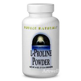 吸収力抜群の必須美肌サプリL-プロリンパウダー 113.4g