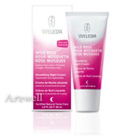 【ヴェレダ】 【Weleda】 【基礎化粧品】 天然成分が夜間にしっかりと潤いを与えて肌バランスを整えます!ワイルドローズ スムーシングナイトクリーム