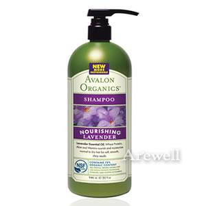 【お徳用♪】 深呼吸したくなるいい香り!ベータグルカンでしなやか&健康な髪に アバロンオーガニック シャンプー<ラベンダーの香り>