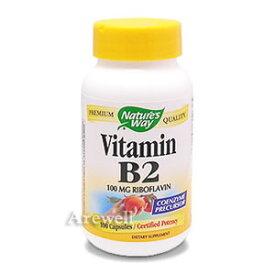 ★補給が必要 水溶性ビタミンB2ビタミンB2(リボフラビン) 100カプセルNature's Way / ネイチャーズウェイ