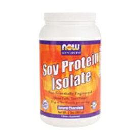 植物性良質たんぱく質と必須アミノ酸を凝縮大豆プロテインアイソレートナチュラルチョコレート> 907gnow foods(ナウフーズ社)