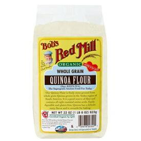 グルテンフリー オーガニック キヌア全粒粉 623g Bob's Red Mill社(ボブズレッドミル)石臼で丁寧に挽いた有機キヌアフラワーパンやお菓子作りにも◎無漂白 オーガニック キンワ(キヌア・キノア)粉Gluten Free Organic Quinoa Flour
