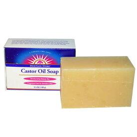 ひまし油(キャスターオイル)石鹸100gひまし油石鹸で敏感肌も安心モイスチャライジング ビューティーバー 硫酸不使用、グルテンフリー、パラベン不使用コールドプレス製法のピュアひまし油を使った安心石鹸