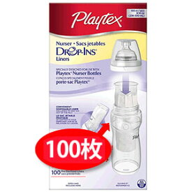 Playtex プレイテックス ドロップイン 使い捨て哺乳瓶パック 100枚携帯用使い捨て哺乳器「ドロップインシステム」専用使い捨て取替えパック100個滅菌済み、BPAフリーなクリーンボトルなので衛生的!Drop-Ins Disposable Bottle Liners, 100 Count