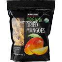 完全無添加 オーガニック マンゴー特盛り 1.13キロ ヤミツキもっちりドライマンゴー1130g!有機栽培された完熟マンゴ…