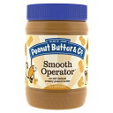 総天然うま塩ピーナッツバター454gグルテンフリー&高品質ナッツ&シンプル製法から生まれたこだわりの濃厚スプレッド!…