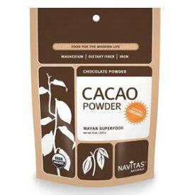 ナビタス オーガニック 生カカオパウダー227g ローカカオパウダー非加熱(ロー/Raw)有機カカオ粉末タイプだからスムージー作りにも◎スーパーフード、ローフードで注目を集めるカカオ豆を低温でじっくり粉末に。余分な油分を取り除きカカオの栄養と風味がそのまま
