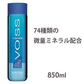 VOSS(ヴォス、ボス)電解ミネラルウォーターPLUS(炭酸なし) 850ml 74種類の微量ミネラルと電解質からできた新しいVOSSは、最適な水分補給を実現オシャレなリサイクルペットボトルでインスタ映え。キャンプやバーベキューなど写真スポットで映える、おしゃれボトル