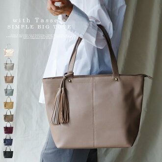 A lady's shoulder bag fringe points it! Convenient size blpa-p1313 where the size is delivered to completely