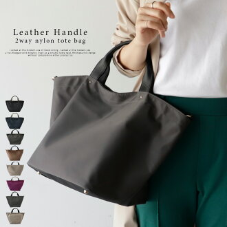 vin1b-18r004p where back is light at the size bias that nylon tote bag independence A4 large-capacity commuting of the adult girl of the tote bag Lady's genuine leather steering wheel has a big in autumn in 2way super light weight light shoulder bag work