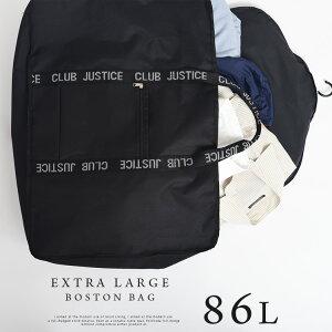 【収納量86L/バッカブル】ボストンバッグ 旅行 メンズ レディース どデカバッグ 大容量 ビッグバッグ【SALE/28%OFF】大きい トートバッグ 折りたたみ コンパクト 旅行バッグ アウトドア レジャ