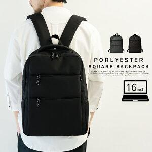 【ノートPC16インチ対応】リュック メンズ ビジネス パソコン収納 バッグ バックパック かばん 鞄 リュックサック レディース A4 持ち歩き 軽量 PCリュック PCケース おしゃれ 大人 スーツ 大き