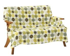 マルチカバー 正方形 200×200cm 北欧 Vita home ピコ グリーン 綿100% 日本製