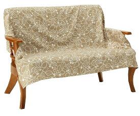 マルチカバー 長方形 200×245cm 北欧 Vita home ブルージュ ベージュ 綿100% 日本製