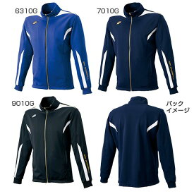 【送料無料】 エスエスケイ野球 SSK メンズ レディース ジャージ フルジップ ジップアップ DRF019