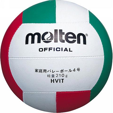 モルテン molten メンズ レディース バレーボール ゴムタイプ 4号球 HVIT