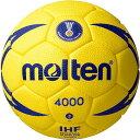 Molten 1102