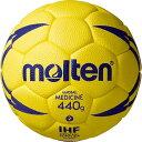 Molten-1110