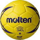 Molten-1112