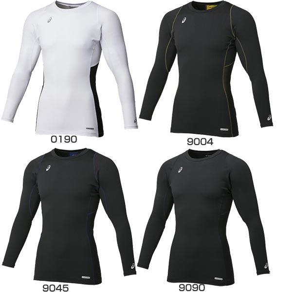 アシックス asics メンズ アンダーウェア スポーツインナー 下着 コンプレッション マッスル 肩バランス ロングスリーブシャツ シャツ XA3029