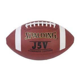 【送料無料】 スポルディング SPALDING アメフト アメリカン フットボール ボール 屋外用 J5V 62-833Z