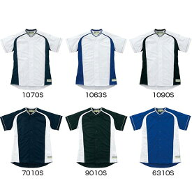 【送料無料】 エスエスケイ野球 SSK メンズ レディース 野球ウェア ユニフォーム 切替メッシュシャツ US0003M