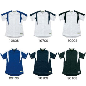 エスエスケイ野球 SSK メンズ レディース 野球ウェア ユニフォーム 切替メッシュシャツ US0004M
